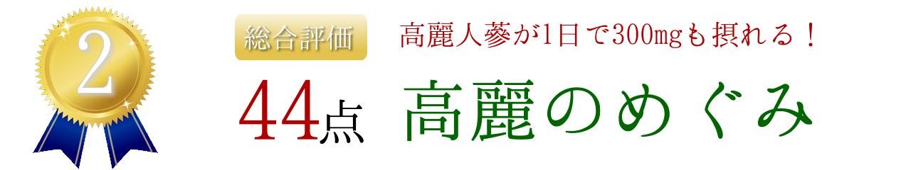 no2midashi