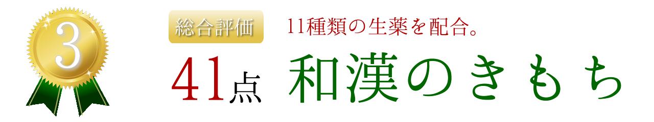 no3midashi